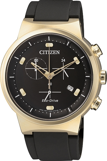 Orologio Citizen AT2403-15E - Novità 2017