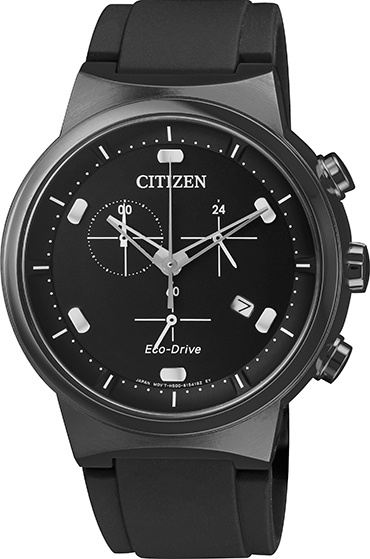 Orologio Citizen AT2405-10E - Novità 2017