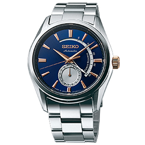 Orologio Seiko Presage Limited Edition Watch SSA309J1